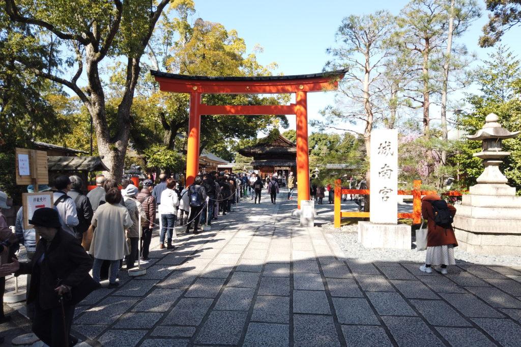 DJI_0580-1024x683 京都 城南宮(※2/22現在見頃です!  2020年 春にオススメ。庭園に咲く150本の枝垂梅が絶景の写真スポット。 アクセス情報や交通手段・駐車場情報などまとめ)
