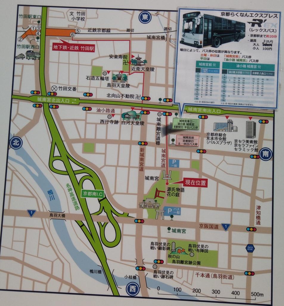 DJI_0644-953x1024 京都 城南宮(※2/22現在見頃です!  2020年 春にオススメ。庭園に咲く150本の枝垂梅が絶景の写真スポット。 アクセス情報や交通手段・駐車場情報などまとめ)