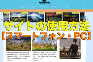 b7594cf4baa7c899cbdb73e8f679faee-5-300x200 京都以外ブログアイキャッチ用