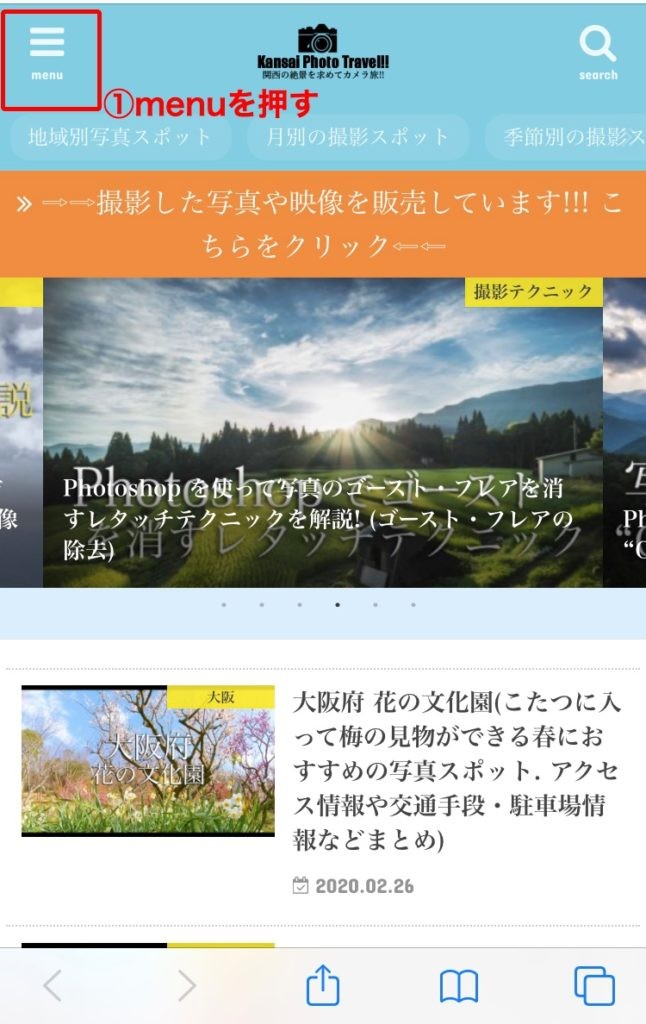 eccabf2ed2f64e07bbb99352b9b71600-646x1024 ※当サイトのスマートフォン・PCでの使い方説明ページ(効率よく写真スポットを探したい場合は是非お読み下さい)