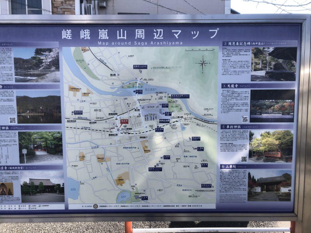 40ab918887ffac014ef5ddd121e2ac3a-1024x768 京都府 清凉寺(多宝塔と河津桜の美しい景色! 京都の春におすすめ桜写真スポット!撮影した写真の紹介、 アクセス方法や駐車場、桜の開花状況など)
