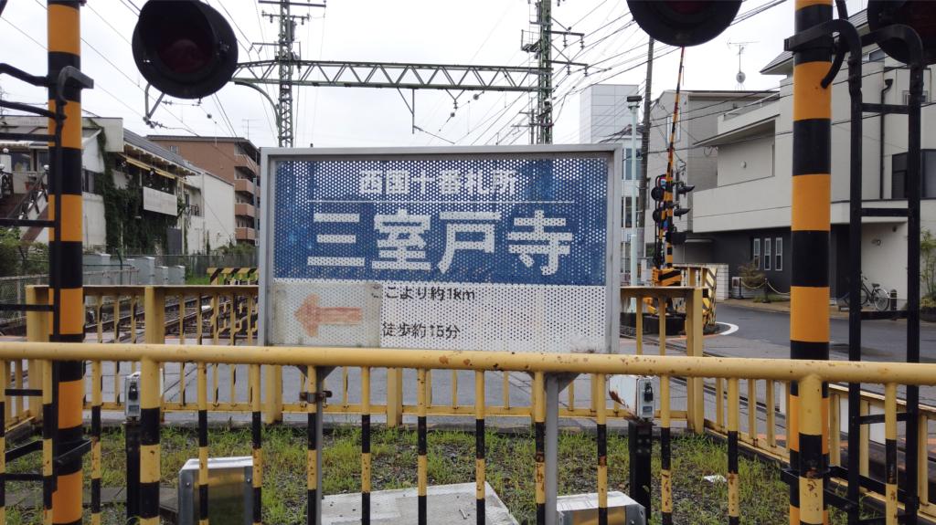 a3a72891331f5a51bf3e731401621929-1024x575 京都府 三室戸寺 (1万株のアジサイが咲き誇る京都随一の名所! 初夏、梅雨の時期におすすめの写真スポット! 撮影した写真の紹介、アクセスやライトアップ情報など)