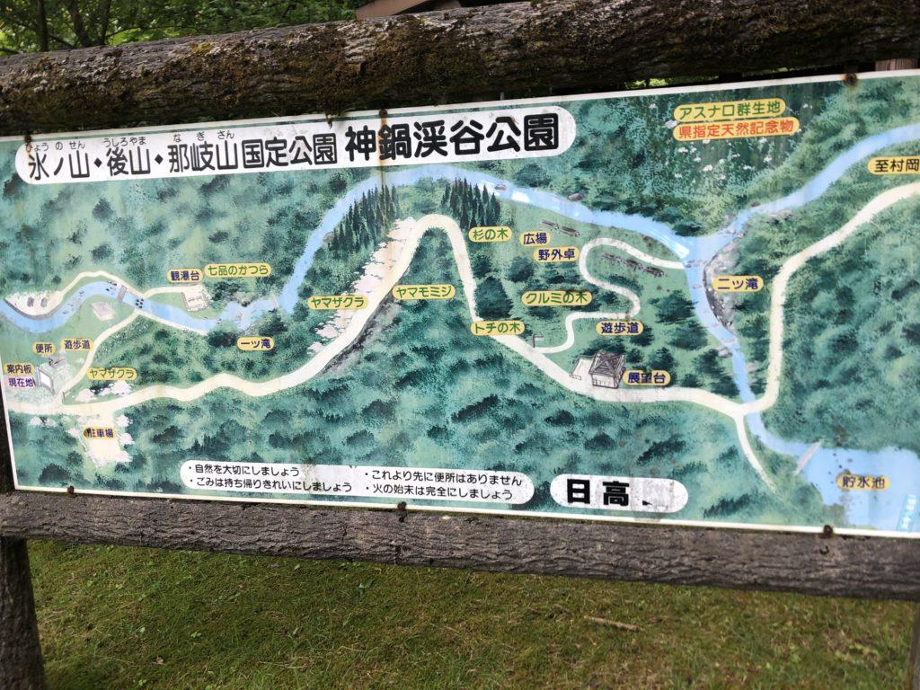 092797dfafec8c0ea10d587fc12a3189-1024x768 兵庫県 神鍋渓谷公園 (迫力のある一ツ滝、二ツ滝が見所!新緑の季節におすすめ滝スポット!写真の紹介、アクセスなど)