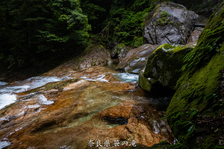 P1001038 奈良県 笹の滝 (十津川村の奥にある秘境の滝! 奈良の夏におすすめ写真撮影スポット! 写真の紹介、アクセス情報など)