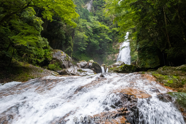 P1001062 奈良県 笹の滝 (十津川村の奥にある秘境の滝! 奈良の夏におすすめ写真撮影スポット! 写真の紹介、アクセス情報など)