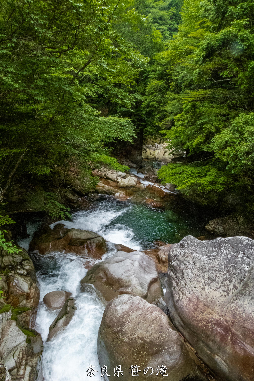 P1001082 奈良県 笹の滝 (十津川村の奥にある秘境の滝! 奈良の夏におすすめ写真撮影スポット! 写真の紹介、アクセス情報など)