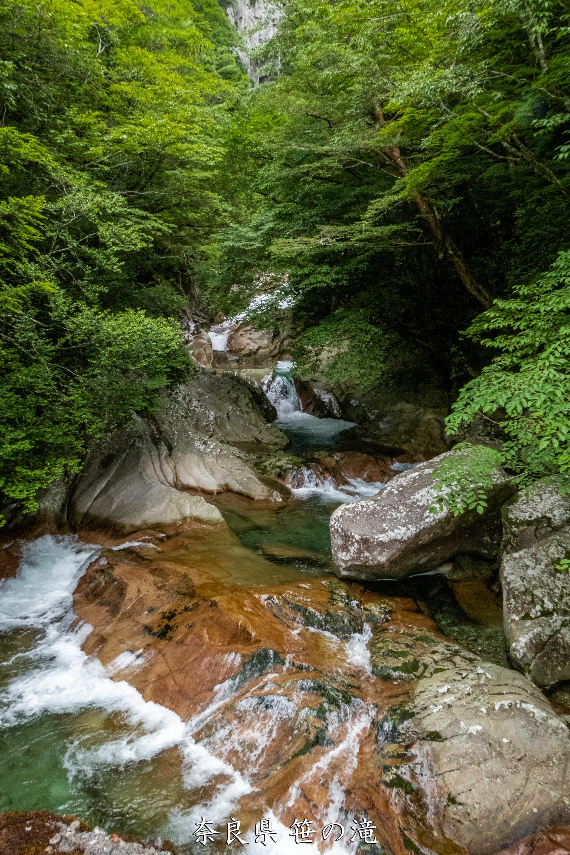 P1001086 奈良県 笹の滝 (十津川村の奥にある秘境の滝! 奈良の夏におすすめ写真撮影スポット! 写真の紹介、アクセス情報など)