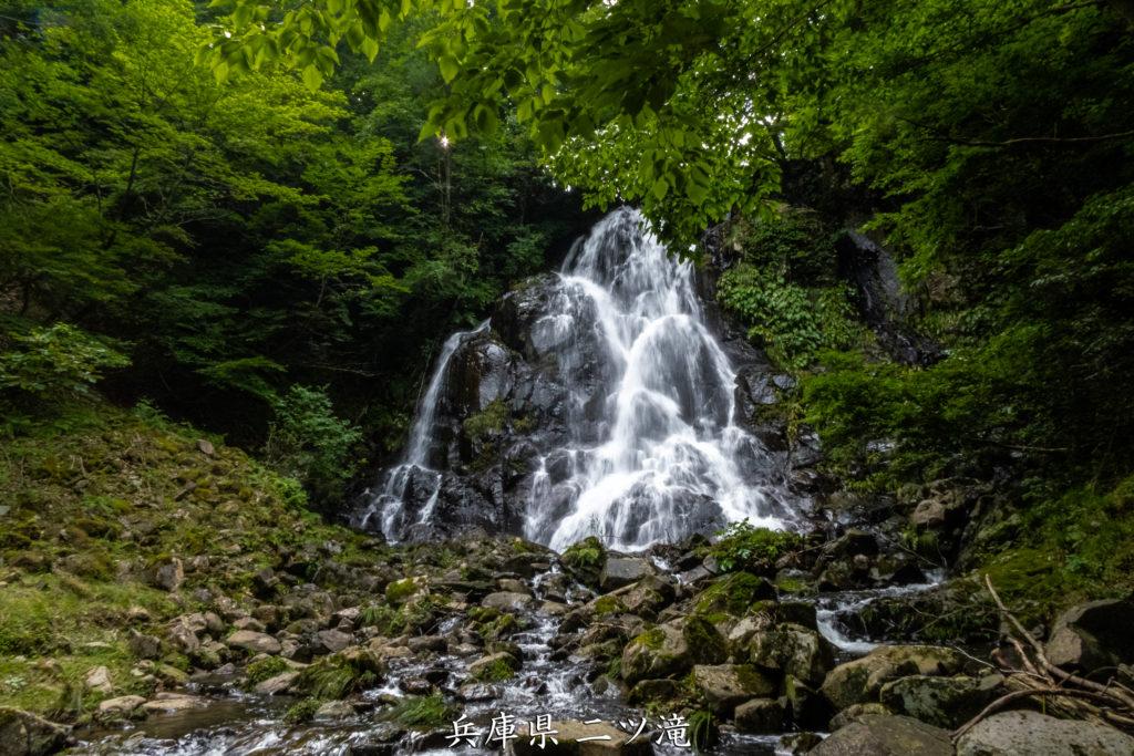 P1012174-1024x683 兵庫県 滝の撮影スポットを地図と写真で紹介!  撮影地、観光、ハイキングの目的地探しにお役立ち!