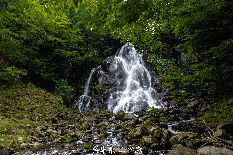 P1012174 兵庫県 神鍋渓谷公園 (迫力のある一ツ滝、二ツ滝が見所!新緑の季節におすすめ滝スポット!写真の紹介、アクセスなど)
