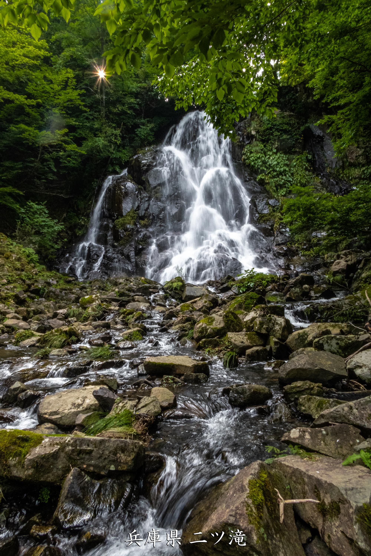 P1012178 兵庫県 神鍋渓谷公園 (迫力のある一ツ滝、二ツ滝が見所!新緑の季節におすすめ滝スポット!写真の紹介、アクセスなど)