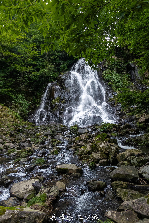 P1012187 兵庫県 神鍋渓谷公園 (迫力のある一ツ滝、二ツ滝が見所!新緑の季節におすすめ滝スポット!写真の紹介、アクセスなど)