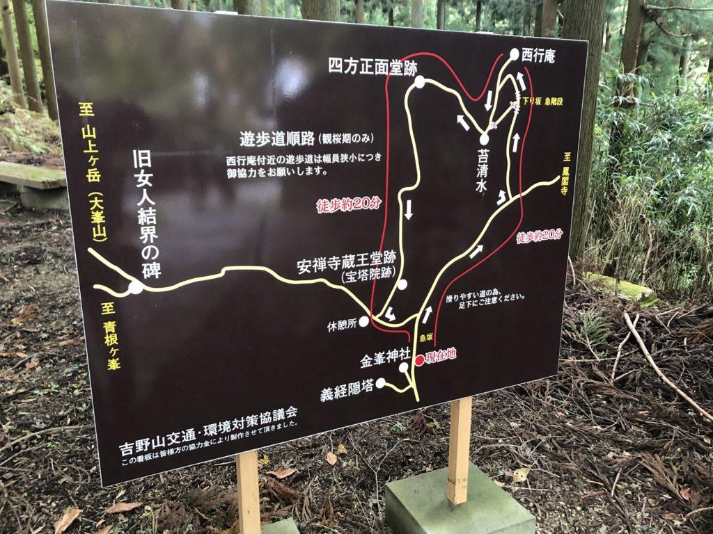 8463cb9f757f576b15a7e50b51e29ca8-1024x768 奈良県  吉野山(山が紅葉に染まる秋におすすめの絶景スポット! 撮影した写真の紹介、アクセス情報や駐車場情報など)