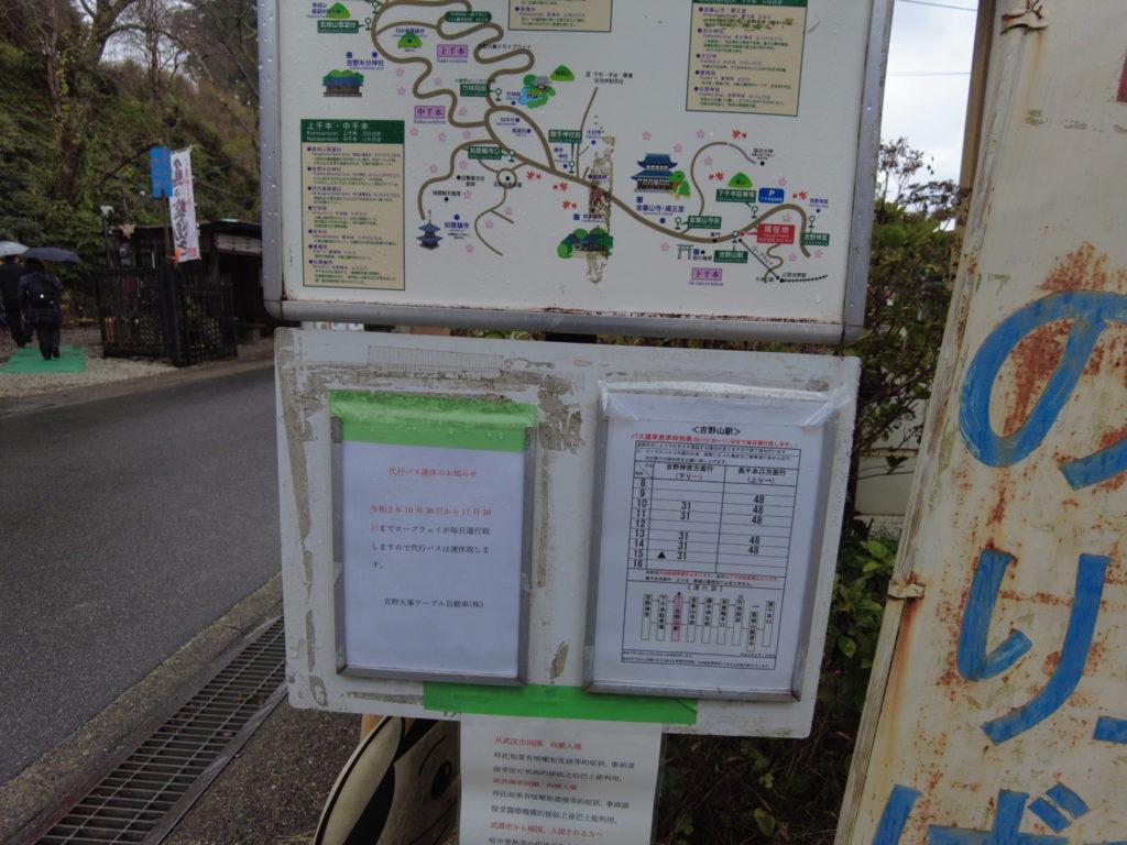 DJI_0372-1024x768 奈良県  吉野山(山が桜に染まる春におすすめの絶景スポット! 写真の紹介、アクセス情報や駐車場情報など)