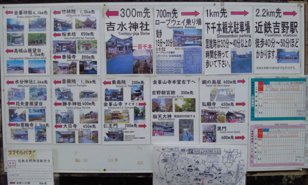DJI_0444-scaled-e1604839625213-1024x617 奈良県  吉野山(山が桜に染まる春におすすめの絶景スポット! 写真の紹介、アクセス情報や駐車場情報など)
