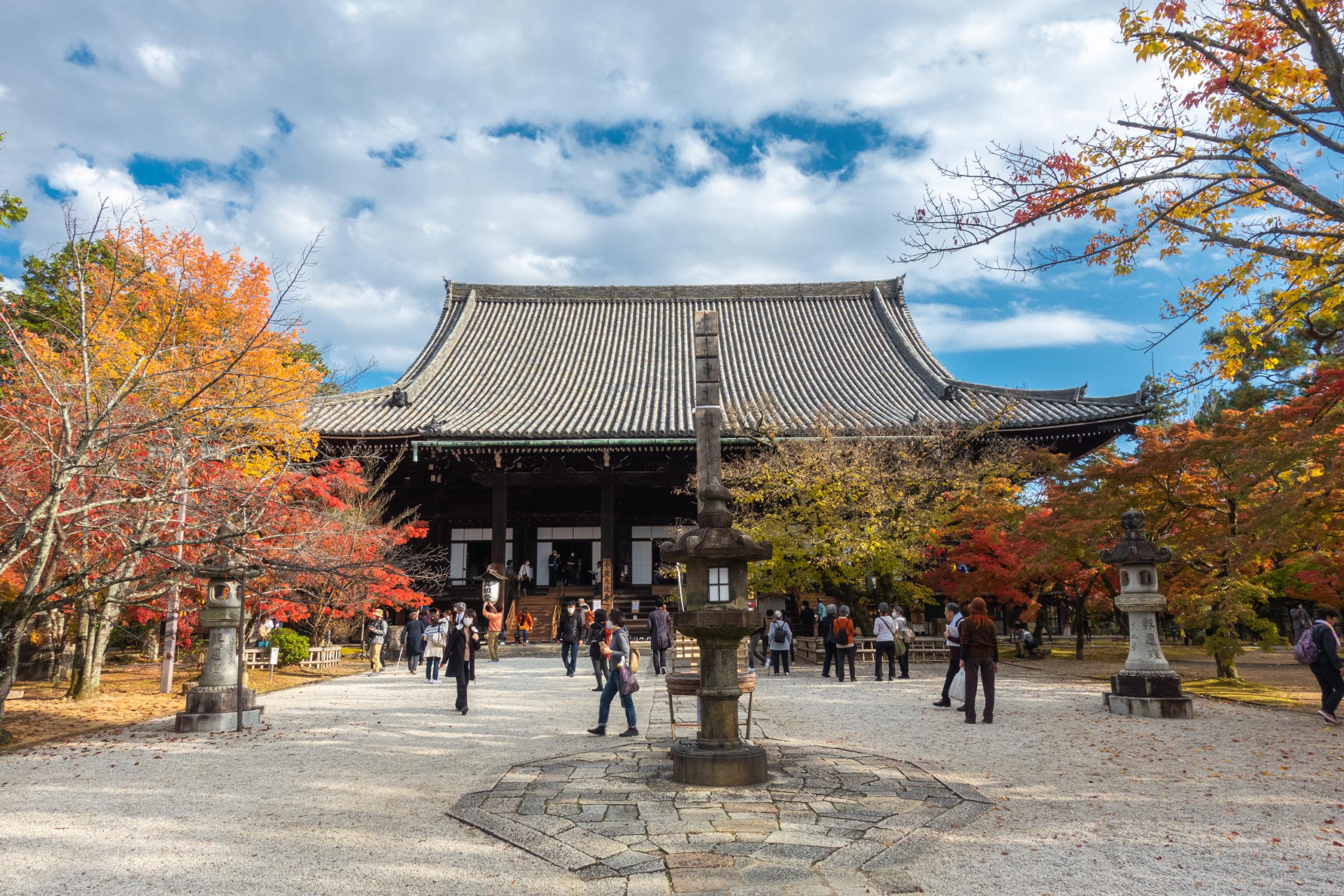 DSC00787-scaled 京都  真如堂(三重塔と紅葉の風情を感じる景色が美しい秋におすすめのスポット!撮影した写真の紹介、アクセス情報など)