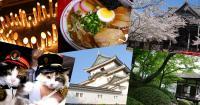 7c386768c29a7785cdc3324557f445d4df943b65af6f3c6b1e861aadba09e736 和歌山県   友ヶ島( 大阪から日帰りで行ける!まるでラピュタのような無人島、友ヶ島の写真スポット・汽船情報・アクセス情報や撮影ポイントなど!)